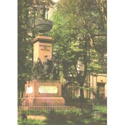 Tartu:Barclay de Tolly...