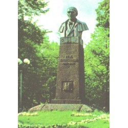 Tartu:Fr. R.Kreutzwaldi...