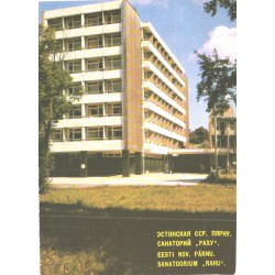 Pärnu:Sanatoorium Rahu, 1985