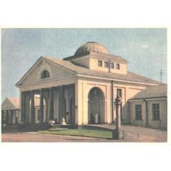 Pärnu:Mudaravila, 1953