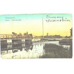 Paide:Sillaotsa sild, 1990
