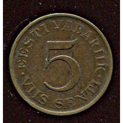 Eesti 5 senti 1931, VF
