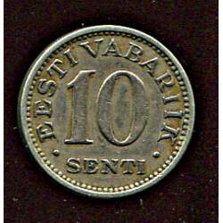Eesti 10 senti 1931, VF