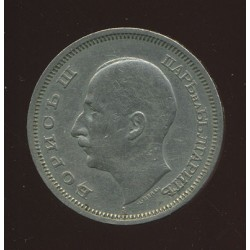 Bulgaaria 50 levi 1940, XF