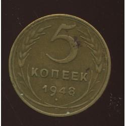 NSVL:Venemaa 5 kopikat...