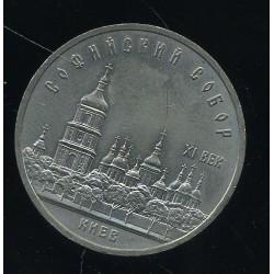 NSVL:Venemaa 5 rubla 1988,...