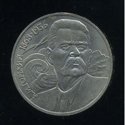 NSVL:Venemaa 1 rubla 1988,...