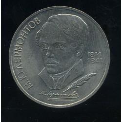 NSVL:Venemaa 1 rubla 1989,...