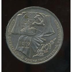 NSVL:Venemaa 1 rubla 1987,...
