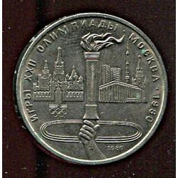 NSVL:Venemaa 1 rubla 1980,...