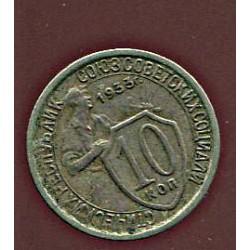 NSVL:Venemaa 10 kopikat...