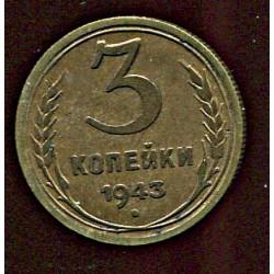 NSVL:Venemaa 3 kopikat...