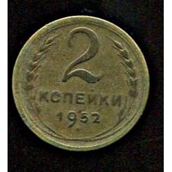 NSVL:Venemaa:2 kopikat...