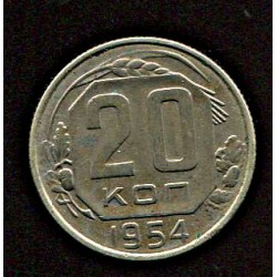 NSVL:Venemaa:20 kopikat...