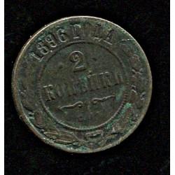 Tsaari Vene 2 kopikat 1896...