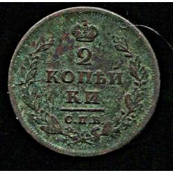 Tsaari Vene 2 kopikat 1812...