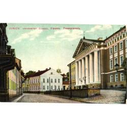 Tartu:Ülikool, enne 1920