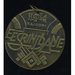 Nõuka aegne medal Rapla...