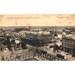 Tsaari Vene:Venemaa:Rostov...
