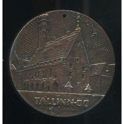 Nõuka aegne medal XXII...