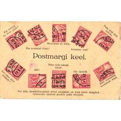 Postmargi keel, Postmargid...