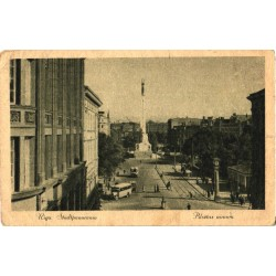 Läti:Riia, Linna panoraam,...