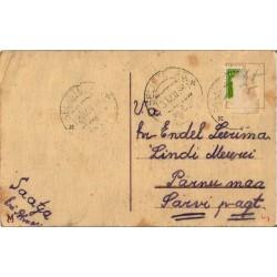 Eesti:Seliste AG A pitsat 1938