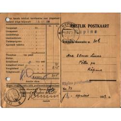 Eesti:Ametlik postkaart...