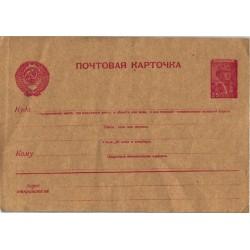 NSVL:Originaalmargiga kaart...