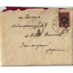 Tsaari Vene 15 kopikaline...