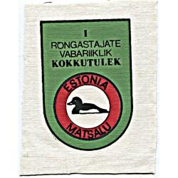 Eesti riidest embleem I...