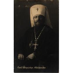 Eesti ülempiiskop...