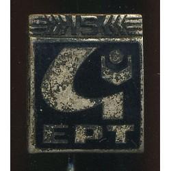 Saaremaa märk, EPT 15
