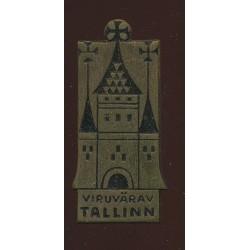 Tallinn, Viru värav
