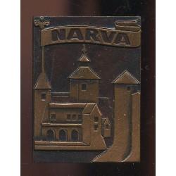 Narva ja Jaanilinna kindlused