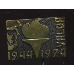 Valga vabastamine 1944-1974