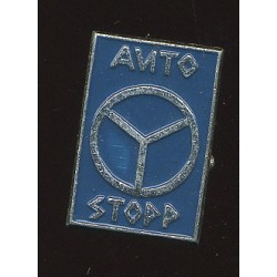 Auto stopp