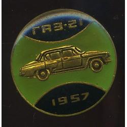 Sõiduauto GAZ-21 Volga, 1957