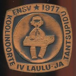 ENSV Koolinoorte IV Laulu-...