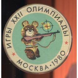 Moskva olümpia märk,...