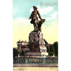 Tallinn:Peeter I ausammas,...