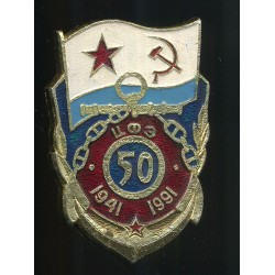 NSVL merevägi, 1941-1991,...