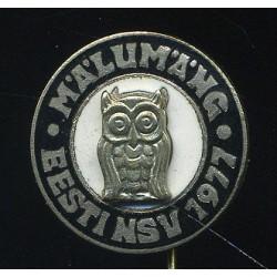 Eesti NSV mälumäng 1977