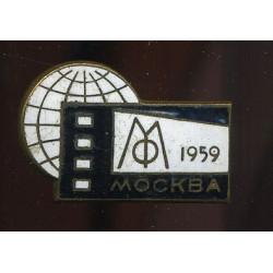 Mosfilm, Moskva 1959