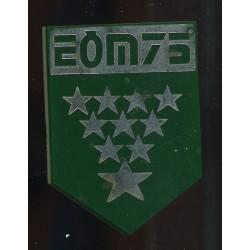 Suur märk EÕM 1975